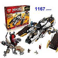 Конструктор Ниндзяго 06038 (1167 деталей) совместим с Lego 70595