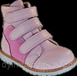 Детские демисезонные ботинки06-5724Rest Orto,р. 31-36