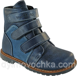 Детские демисезонные ботинки06-5734Rest Orto,р. 22-30