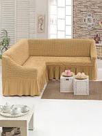 Чехол на угловой диван и одно кресло Турция. Цвета в ассортименте бежевый