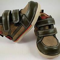 """Стильные ботинки с надписью на пятке фирмы """"Солнце"""""""