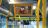 Реклама на мониторах / видео экранах  в транспорте