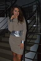 Платье с  мерцающим люрексом Италия