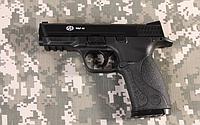 Пістолет SAS MP-40 (IBKM-48HN)