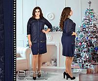 Прямое женское платье французский трикотаж +трикотаж принт + отделка эко кожа  размеры: 54.56.58