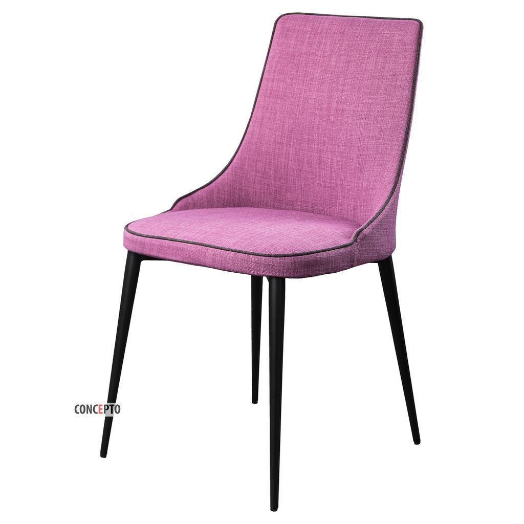 Elegance (Элеганс) Concepto стул текстиль сиреневый