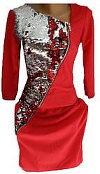 Платье женское 268 паетка змейка (деми)