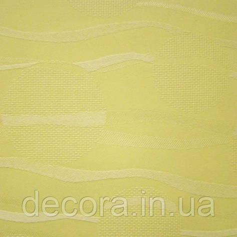 Рулонні штори міні Sea 2072, фото 2