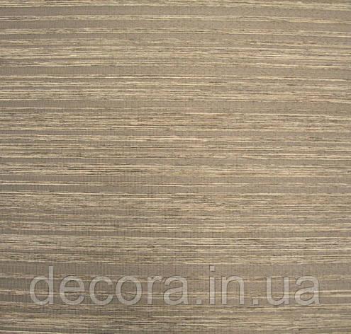 Рулонні штори міні Calcutta 84, фото 2