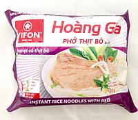 Лапша рисовая быстрого приготовления Pho Bo с натуральной говядиной Hoang Gia Vifon 120 г, фото 1
