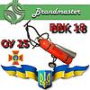 Огнетушитель углекислотный передвижной ВВК-18 (ОУ-25)