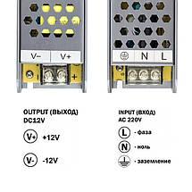 Блок питания 100W Professional для светодиодной ленты DC12 BPU-100 8,3А, фото 3