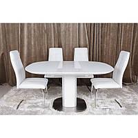 Boston (Бостон) стол раскладной 110-150 см белый