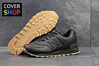 Кроссовки спортивные New Balance 574, черные, материал - кожа, подошва - пенка