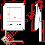 Прожектор LED светодиодный Electro House 10 Вт 850Lm 6500K, фото 5