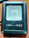 Прожектор LED светодиодный Electro House 10 Вт 850Lm 6500K, фото 2