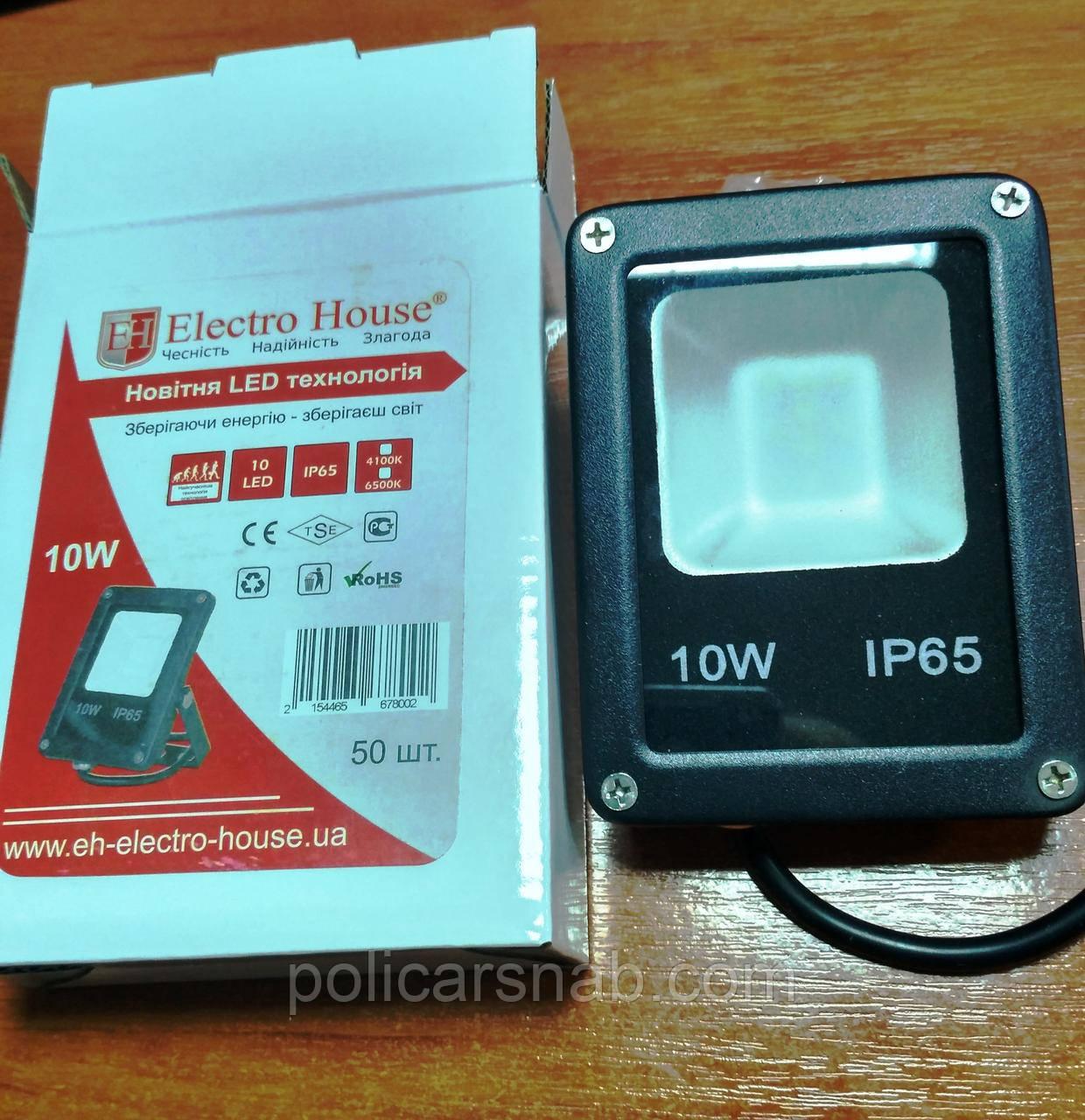 Прожектор LED светодиодный Electro House 10 Вт 850Lm 6500K