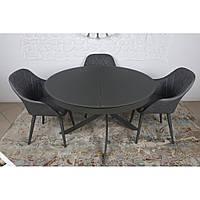 Cambridge (Кембридж) стол раскладной 125-175 см графит