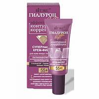 Суперлифтинг крем-филлер для кожи вокруг глаз и губ, Гиалурон Lift Эффект контурной коррекции лица Витекс