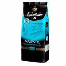 Кофе Ambassador MAJESTIC зерно 1 кг.