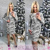 Женское модное платье до колен из ангоры с геометрическим узором