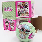 Кукла L O.L. 2 Season (ЛОЛ) 2 сезон, копия - отличное качество