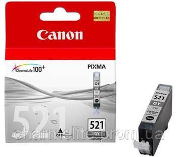 Картридж Canon CLI-521GY (Grey) MP980