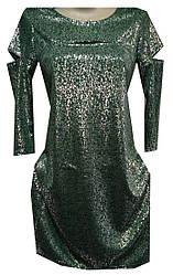 Платье женское 366 открытые плечи с напылением (деми)