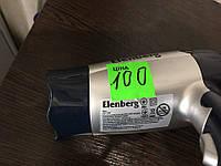 Фен дорожный Elenberg HD-1200