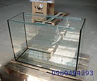 Аквариум 240л  стекло10мм 100см-40-60 Пересылка по Украине