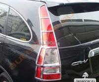 Хром накладки на заднюю оптику Honda CR-V