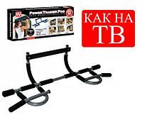 Турник в дверной проем Total Uppr Body Workout Bar ,  MS 0575 Код:475253974