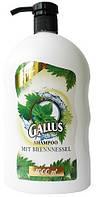 Шампунь Gallus кропива 1л