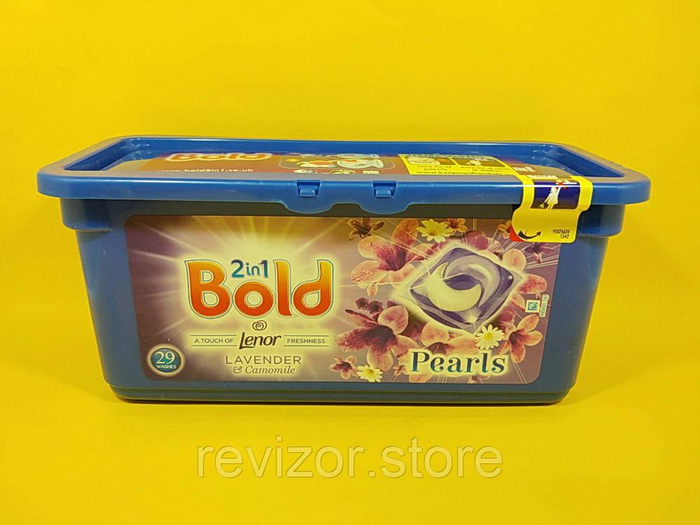Bold - Капсулы для стирки (Лаванда и ромашка) 2n1 29 шт, фото 1