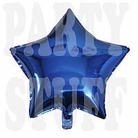 Шарик фольгированный Звезда ярко-синяя, 44 см