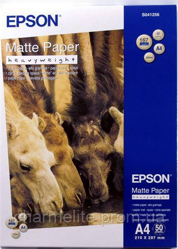 Бумага Epson A4 Matte Paper-Heavyweight, 50л.