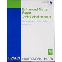 Бумага Epson A2 Enhanced Matte Paper, 25л.