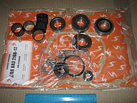 Ремкомплект КПП ВАЗ-2170 Приора (5-и ступ.) (12 наименований)( производство Норман), AFHZX