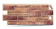 Камень Кварцит. Фасадные панели. Цокольный сайдинг.
