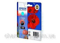 Картридж Epson 17 XP103/203/207 cyan