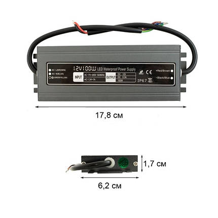 Блок питания 100W Professional для светодиодной ленты DC12 WBP-100 8,3А герметичный, фото 2