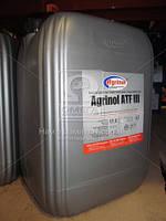 Масло трансмиссионное Агринол ATF III (Канистра 20л/17,5кг) ATF III, AGHZX
