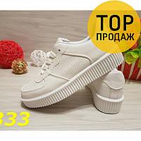 Женские кроссовки, с голографическими блёстками, белые  / кроссовки для девочек, оригинальные, стильные, 2018