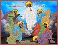 """Схема для вышивки """"Преображение Господне"""""""