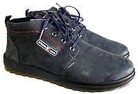 Ботинки мужские зимние (41-45) арт. 20-03, фото 1