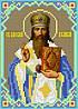 """Схема для вышивки """"Св. Василий Великий"""""""