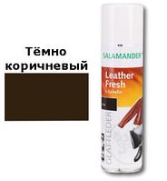 Краска для гладкой кожи Salamander Leather Fresh 250ml (012 темно-коричневый)