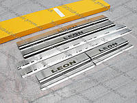 SEAT LEON III (5 дверей) 2012—2019 Накладки на пороги
