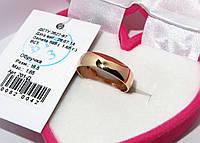 Золотое обручальное кольцо 201-Д, фото 1
