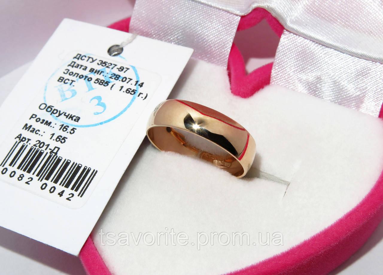 Золотое обручальное кольцо 201-Д